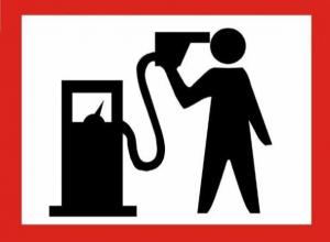 С утра заливаешь бензин по одной цене, к вечеру она уже меняется, - волжане