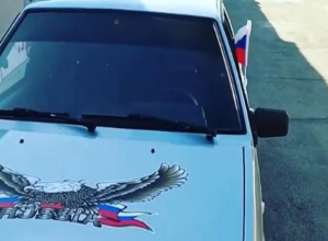 Слишком патриотичная машина появилась на улицах Волжского
