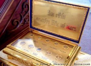 Частницу мощей Святого Александра Невского впервые доставят в храм Волжского