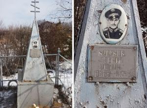 На месте Киляковки были шикарные сады, в которых исчезали люди, - волжанка