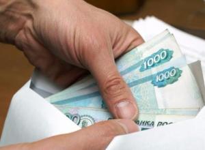 «Смекалистый» директор волжской УК выписывал себе подбадривающие премии суммой 900 тысяч рублей