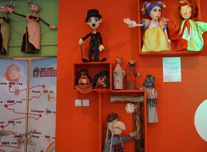 Новый музей театра кукол открылся в Волжском