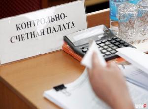 В 2017 году КСП устроит масштабную проверку в школах и администрации Волжского