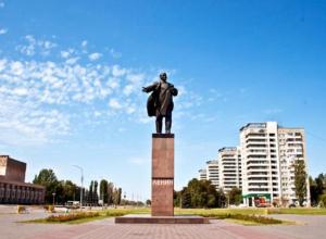 В Волжском отменили празднование Дня России