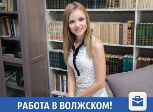 Редакция «Блокнота Волжского» ищет крутого журналиста