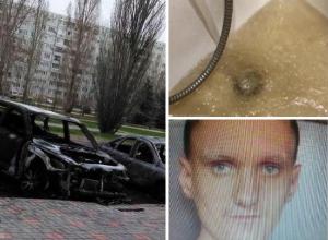Пропавший парень, масштабные пожары и вода-фанта из крана: 18 апреля в Волжском