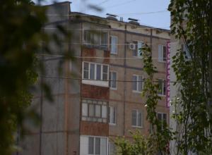 Волжские семьи стали в списки госпрограммы по обретению собственного жилья