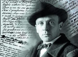 Интерактивную игру по произведениям Булгакова организовали в день рождения писателя в Волжском