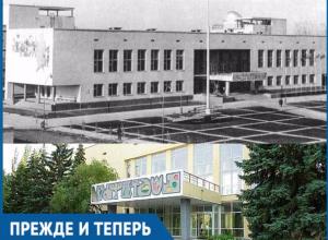 Дом пионеров был уникальным зданием для Волжского