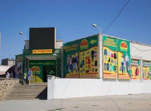 Бегите! Спешите! Тотальная распродажа стартовала в магазине MEGA в Волжском