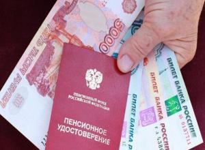 Волжские ветераны получат по 10 тысяч рублей ко Дню Победы