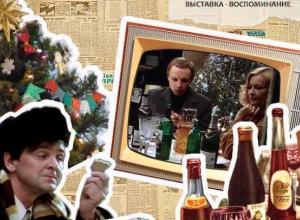 Окунуться в атмосферу советской эпохи в Новогодние праздники предложили волжанам