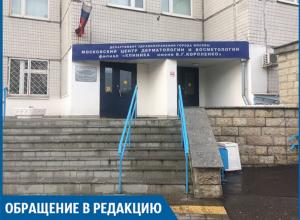 В московской больнице мне изуродовали лицо, - волжанка