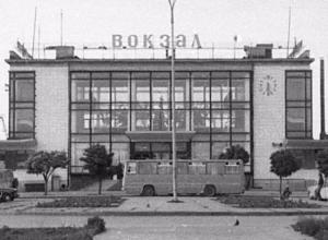 Январь в истории Волжского: построили первый каменный дом, начал действовать вокзал