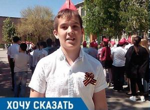 Мы благодарны нашим предкам за счастье быть свободными, - волжский школьник Владислав Еньшин