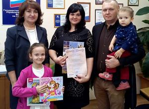 Андрияновы получили 15-тысячный маткапитал в Волжском за богатыря Макара