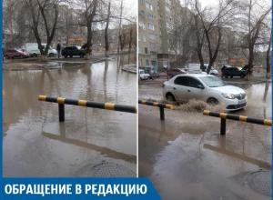 Океан разочарований в местной власти образовался вместе с лужами в Волжском