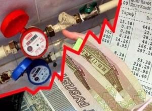 Сумма тарифов ЖКХ в Волжском выросла на 4,2%