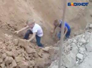 Опасный котлован, куда перебрались играть дети, вырыли около многоэтажки в Волжском