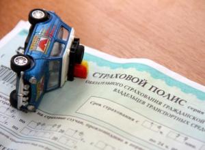 Расчет стоимости ОСАГО по возрасту и стажу - справедливый шаг, - волжский эксперт Илья Чернов