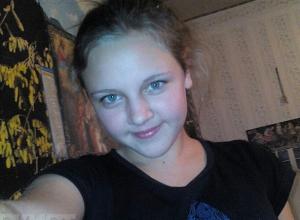 15-летнюю Яну Олесинь нашли в Волжском: для конспирации она перекрасилась в черный цвет