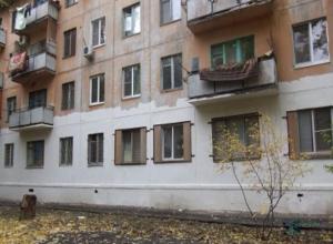 Управляющую компанию оштрафовали на 150 тысяч за «разбитые» многоэтажки в Волжском
