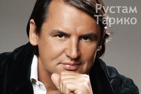 Тарико - один из лучших российских предпринимателей