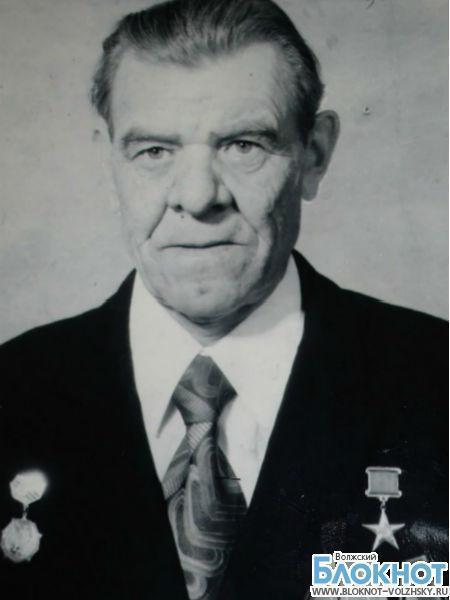 Установлена мемориальная доска для Георгия Рожнова