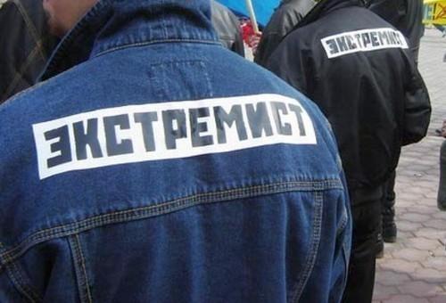 В Волгоградской области идет под суд еще один экстремист