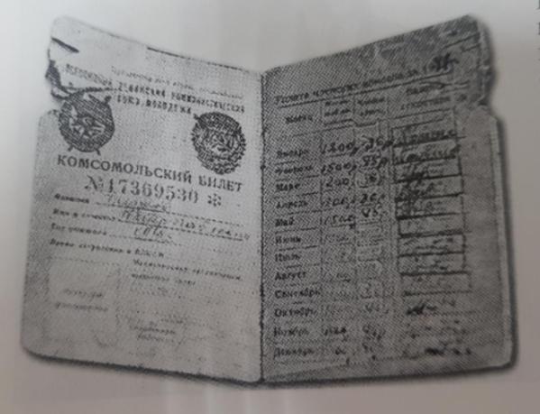 Первостроитель Петр Чижов носил в кармане кровью обагренный комсомольский билет