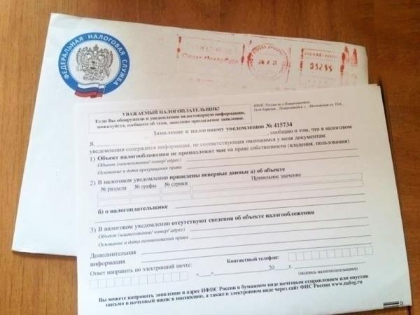 Волжане уже получили первые уведомления об имущественных налогах