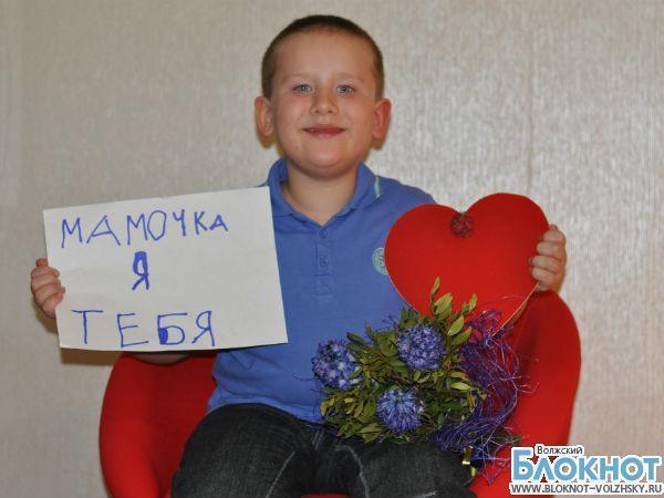 6-летний Дима решил стать участником конкурса