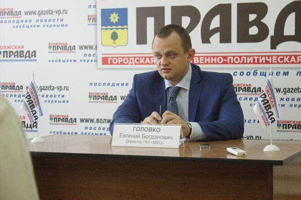 Введение единого платежного документа в Волжском обсудили вскользь