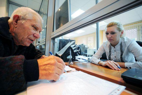 Работающим пенсионерам прибавили пенсию