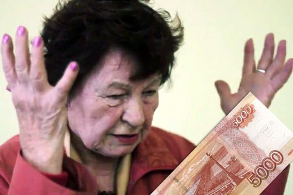 77-летняя волжанка отсудила у магазина смешную компенсацию за унижения