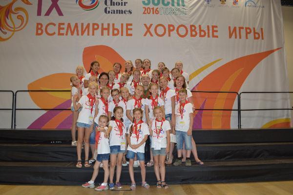 Серебряные призеры Всемирных хоровых игр откроют День города в Волжском