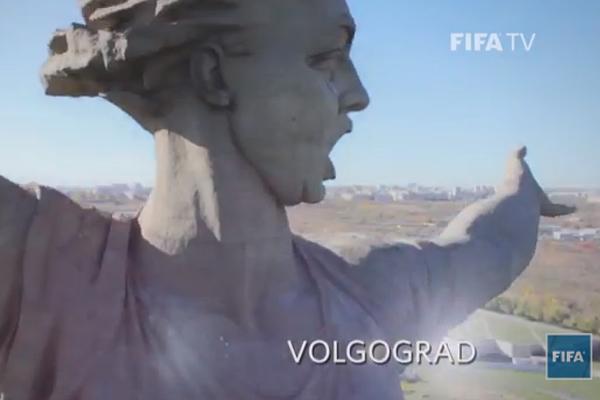 FIFA представила видеоролик о Волгограде