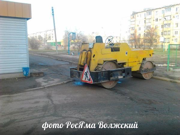 Волжане наконец-то дождались ремонта разбитой дороги к «Русинке»