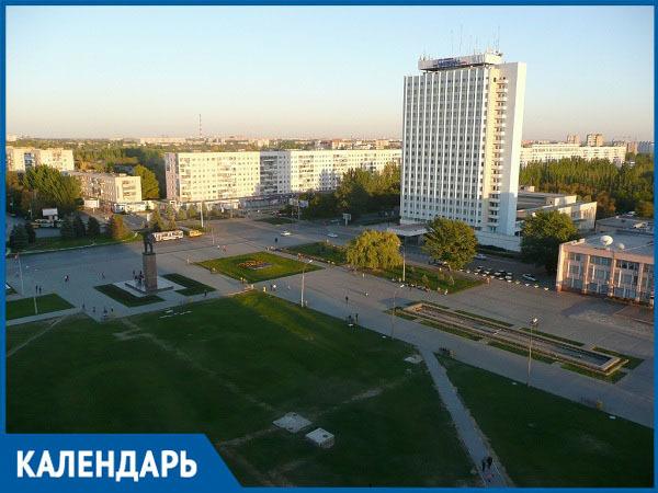 22 июля 1954 года Волжскому присвоили статус города