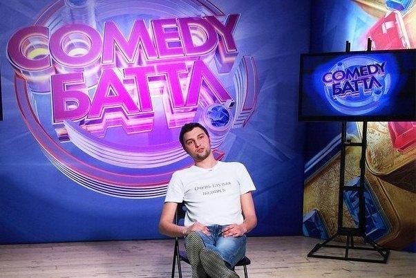 Comedy Баттл Последний сезон смотреть онлайн