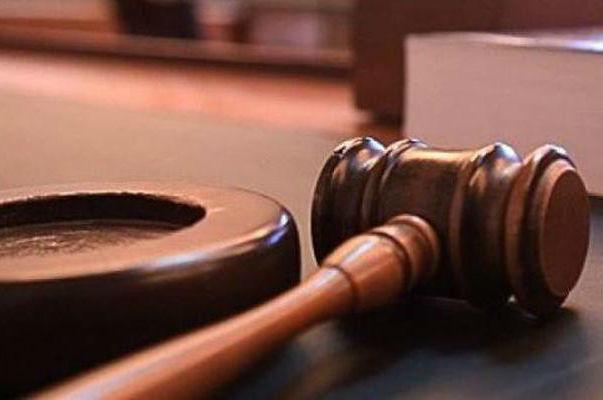 Какой суд рассматривает наследственные дела нечто