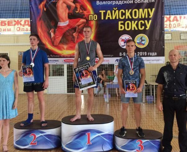 Медали привезли волжане с чемпионата по тайскому боксу