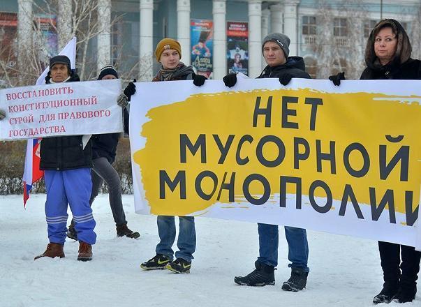 Мусорная реформа привела к беспорядкам в Волгограде