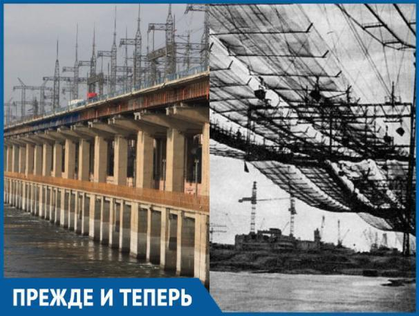 Прежде и теперь: как строилась Волжская ГЭС