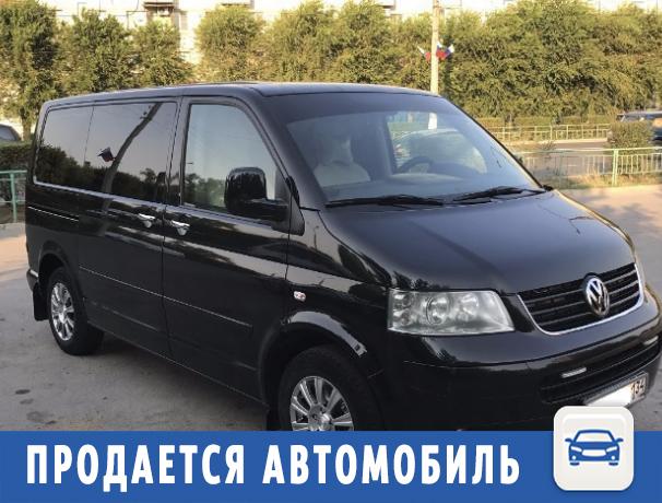 Вместительный Volkswagen Multivan продают в Волжском