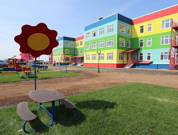 В Волжском появился новый детский сад