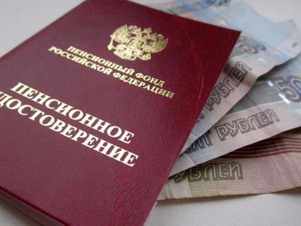 Пожилые люди получат единовременную выплату вобъеме 5 тыс. руб.