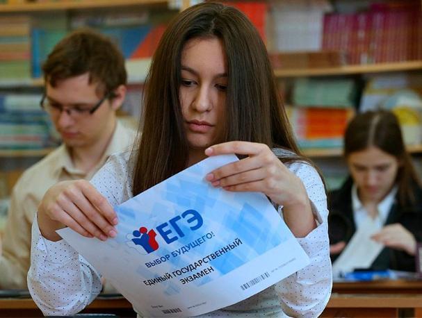 Готовьтесь, готовьтесь, готовьтесь, как завещали выпускникам Волжского