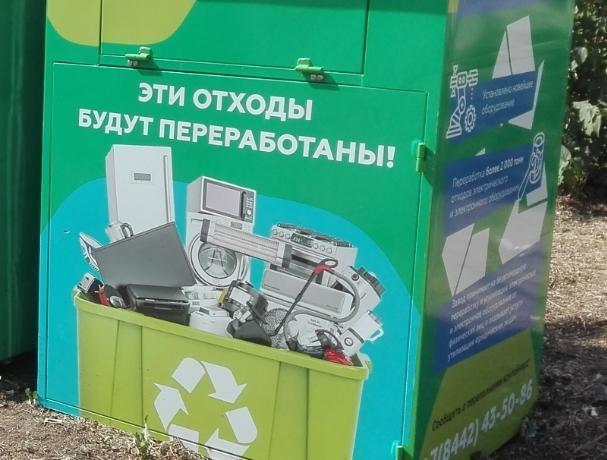Отработанные батарейки и отходы электрооборудования начали утилизировать