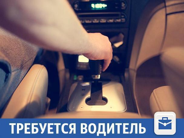 Водитель-грузчик требуется в Волжском